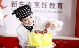 宁夏新东方烹饪学校职业规划