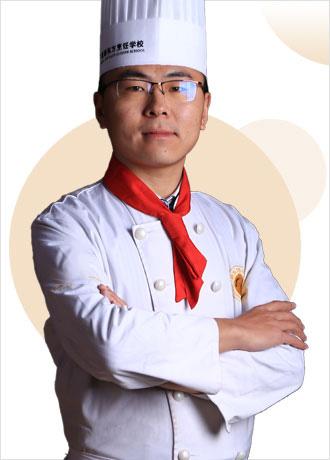 面点师 中式烹调师