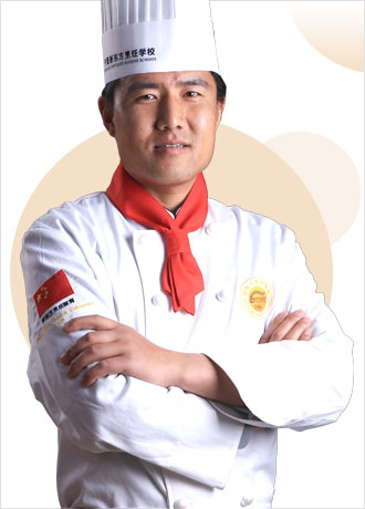 中式烹调师 主讲