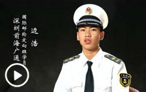 宁夏新东方国际邮轮定向班学员专访-边浩