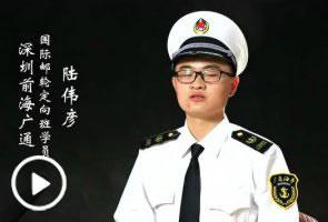 宁夏新东方国际邮轮定向班学员专访-陆伟彦