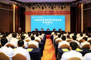 2018年中国美食营养师岗位资格培训顺利开班