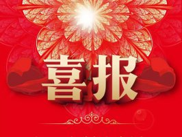 荣耀之旅|宁夏新东方师生参加第八届全国烹饪技能竞赛获奖名单新