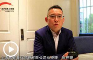 宁夏新东方校企合作单位宣讲-稻香鸡象山海鲜