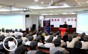 北京好利来在宁夏新东方宣讲招聘