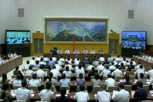 新华教育集团参加全国部署推进职业技能提升行动电视电话会议