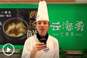 上海云海肴厨师长高度评价宁夏新东方毕业学子