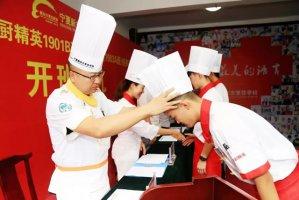宁夏新东方烹饪学校开班典礼 成就精彩人生