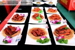 学厨师哪个学校好新东方烹饪