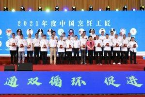 2021CHA中国美食烹饪锦标赛宁夏滩羊、宁夏枸杞美食专项赛在我校