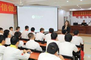 优质企业进校园宣讲会,与HR近距离接触,未来在你手中