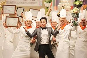 成都新东方烹饪学校