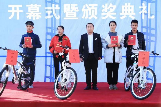 宁夏新东方烹饪学校2017年冬季校园师生越野赛活动取得圆满成功