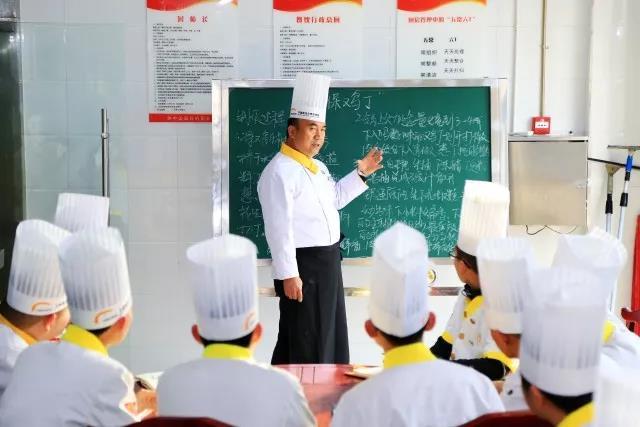 学厨师,没有基础也能快速上手!