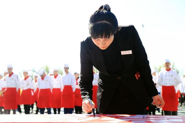 """宁夏新东方2018年""""教学质量百日工程""""启动仪式圆满成功!"""