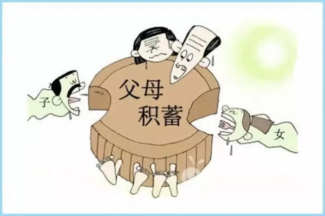 9・9公益日丨宁夏新东方邀您一起爱!