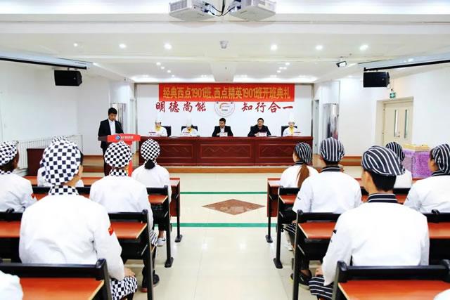 又是一年开学季,宁夏新东方新生开班典礼走起