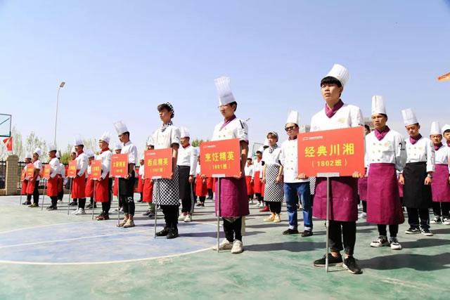 """宁夏新东方""""文明杯""""篮球运动会开幕式"""