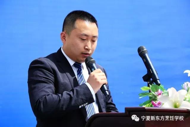 宁夏新东方2018年教学质量月启动仪式圆满成功!