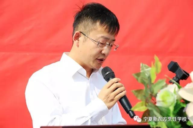 宁夏新东方烹饪学校2018年春季军训汇演圆满结束