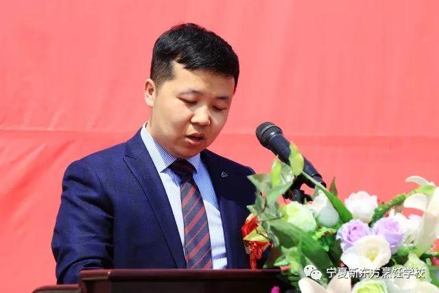 宁夏新东方2018校企合作定向班开班启动仪式隆重举行