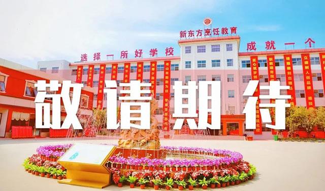 """4天!2019中国烹饪锦标赛丨""""新东方杯""""第五届全国烹饪技能大赛即将开幕!"""