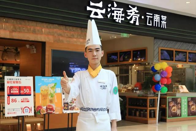 宁夏新东方烹饪学校【就业学子回访】--郭海涛