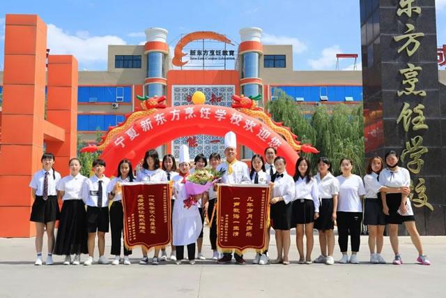 成长需要仪式感!宁夏新东方毕业典礼活动隆重举行!