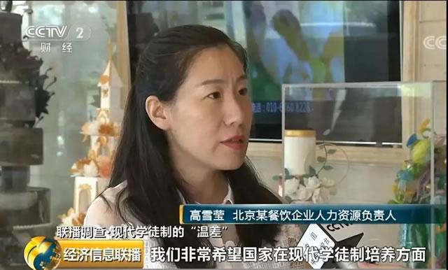 央视再次聚焦新东方烹饪:匠心铸梦想,技能创未来