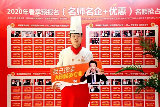 【新生专访】高中毕业,我来新东方深造厨艺!