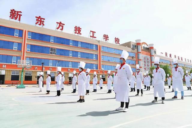 """宁夏新东方2020年""""教学质量月""""启动仪式圆满成功!"""