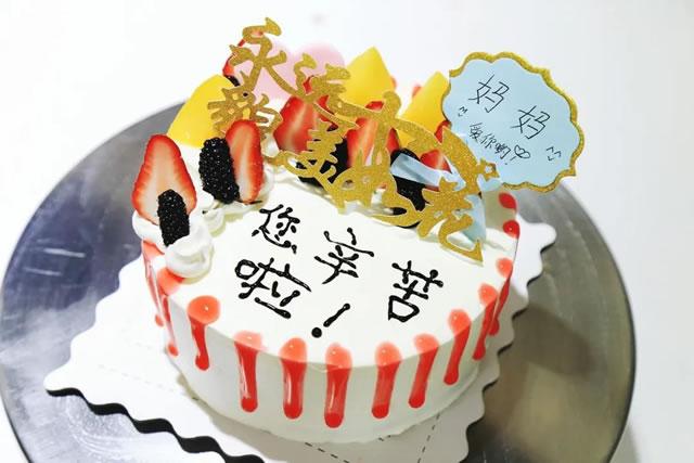 魅力新东方,感恩母亲节,勇敢表达爱!