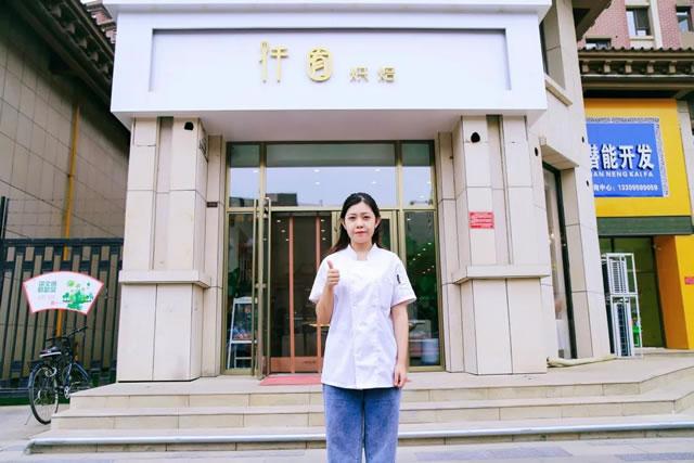 【就业学子回访】宁夏新东方让我实现了一个西点师的梦想
