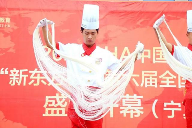 """""""新东方杯""""第六届全国烹饪技能大赛宁夏区域决赛圆满结束"""