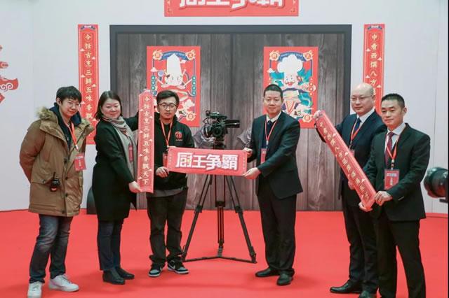 央视《厨王争霸》开机仪式在新东方烹饪学校正式启动!