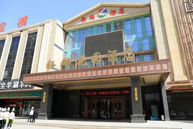 名企参观|宁夏新东方中餐学生走进钰麟花园酒店参观学习