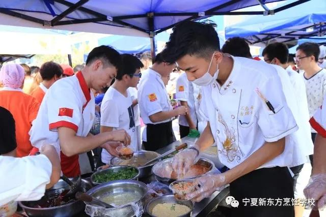 4月20日,宁夏新东方美食狂欢_超级吃货节等你来嗨!