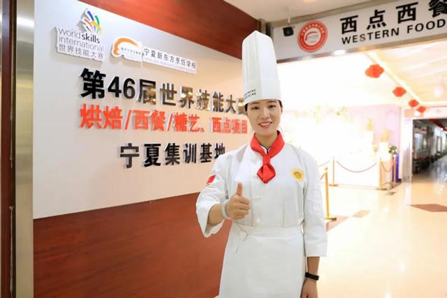 第46届世界技能大赛全国选拔赛糖艺西点项目裁判员王婉君专访