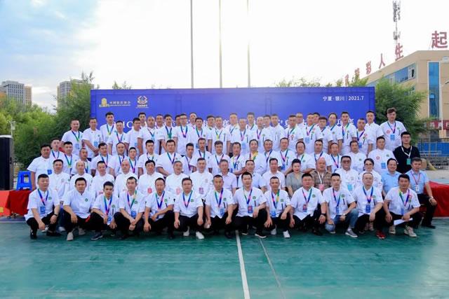 2021CHA中国美食烹饪锦标赛宁夏滩羊、宁夏枸杞美食专项赛在我校圆满落幕